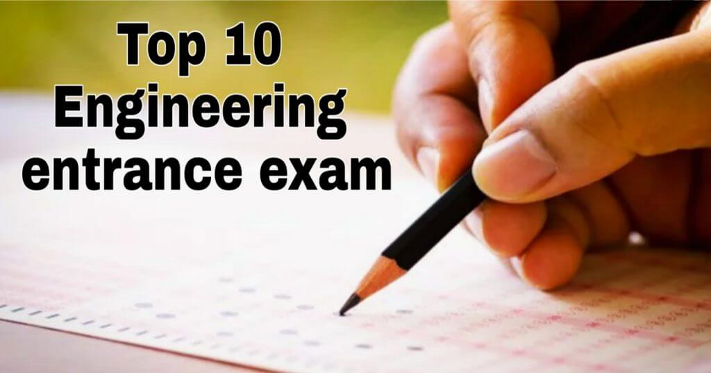 engineering entrance exam after 12th