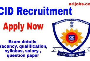 CID Recruitment 2019 CID Job & CID Vacancy